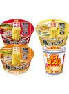 【先着100名様限定】 ◆麺づくり 各種 他 97円(税込)