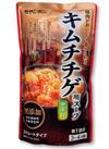 キムチチゲ用スープ 213円(税込)
