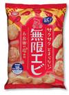 無限エビ 102円(税込)