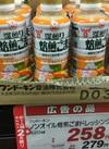 ノンオイル焙煎ごまドレッシング 279円(税込)