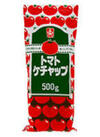トマトケチャップ 138円(税込)