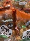 黒糖食卓ロール(黒酢入) 116円(税込)