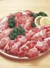 備中の健農鶏モモ角切り鍋物・唐揚用 160円(税込)
