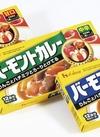 バーモントカレー(甘口) 171円(税込)