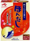 ほんだし 537円(税込)