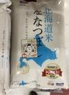 北海道米ななつぼし 4,082円(税込)