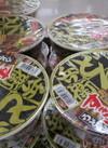どん兵衛 すき焼き風うどん 149円(税込)