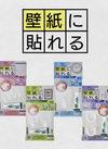 ☆目立たない粘着フック☆ 110円(税込)