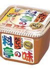 料亭の味・料亭の味減塩(750g) 278円(税込)