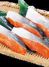 秋鮭切身 149円(税込)