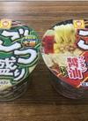 ごつ盛り ワンタン醤油ラーメン、コク豚骨ラーメン各 96円(税込)