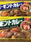 バーモントカレー(甘口.中辛.辛口) 150円(税込)