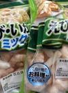 冷凍むきえび&いかミックス 429円(税込)
