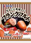 まるごと美味しいフランクフルト 214円(税込)