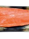 銀鮭サーモン刺身用さくどり(養殖・解凍) 214円(税込)
