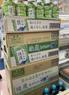 綾鷹 1,598円(税込)