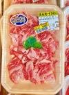 豪州産豪州味わいビーフ牛バラ肉カルビー切り落とし 20%引