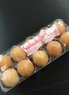 玉子 149円(税込)