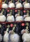 肉まん 429円(税込)