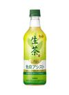 生茶ライフプラス 免疫アシスト 525mlペット 106円(税込)