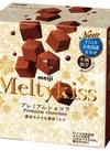 メルティーキッス各種 213円(税込)