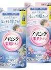 ハミング 140円(税込)