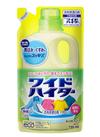 ワイドハイター 85円(税込)