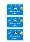 牛乳石けん 青箱バスサイズ 151円(税込)