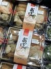 おでん種(スープ付) 1,058円(税込)