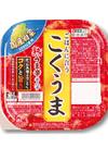 こくうまキムチ 268円(税込)