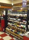 ワイン・スパークリングワイン 10%引