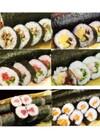 お魚屋さんの巻寿司バイキング 735円(税込)