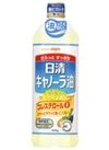 日清キャノーラ油 257円(税込)
