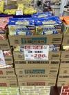 マルちゃん正麺(醤油/味噌/塩) 321円(税込)
