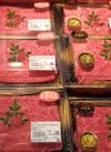 山形牛5等級牛肩すき焼き用 842円(税込)