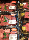 山形牛5等級牛ステーキ各種 950円(税込)