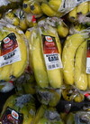 スウィーティオバナナ 213円(税込)