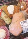 甘酒仕込みの鮭弁当 538円(税込)