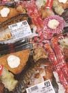甘酒仕込みのサバ弁当 538円(税込)