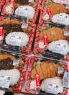 渥美うまみ豚のロースカツ弁当(ソース・味噌) 646円(税込)