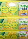 シャキッとコーン 267円(税込)