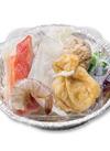 海鮮鍋セット野菜入り(一人前) 734円(税込)