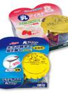乳マイルドヨーグルト(プレーン加糖・いちご) 116円(税込)