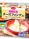 レンジ用チーズフォンデュ 376円(税込)