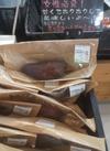 八百屋の焼き芋 86円(税込)