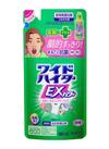 ワイドハイターEXパワー詰替 195円(税込)