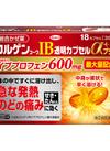 コルゲンコーワIB透明カプセルαプラス 1,078円(税込)