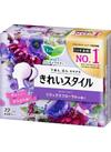 ロリエきれいスタイル各種 272円(税込)