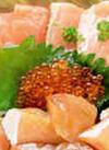 とことんサーモン丼 429円(税込)