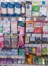 台所の必需品 キッチン用スポンジ・ふきん・炊事用手袋 20%引